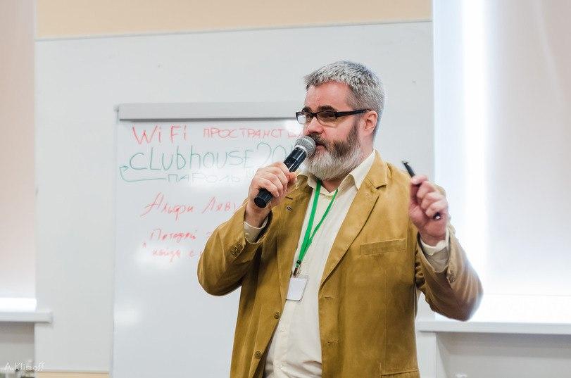 Преподаватели и студенты ШКА на астрологической конференции 2017