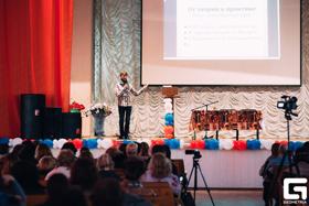Выступление Е.Фарафонова на конференции